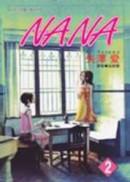 NANA(2)