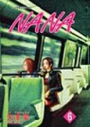 NANA(6)