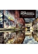 精通數位單眼HDR實踐活用全攻略