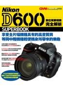 Nikon D600數位單眼相機完全解析