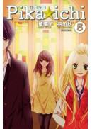 IKA☆ICHI-正義之星(05)