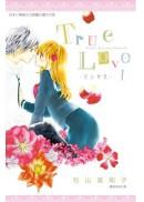 True Love~禁忌摯愛~(01)