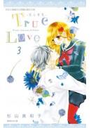 True Love~禁忌摯愛~(03)