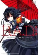 B.A.D.事件簿(02) 完