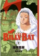 BILLY BAT比利蝙蝠(02)
