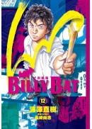 BILLY BAT 比利蝙蝠(12)