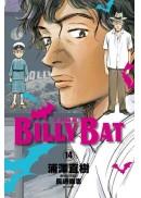 BILLY BAT 比利蝙蝠 (14)
