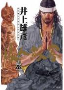 浪人劍客(28)
