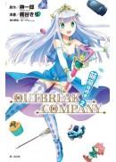 萌萌侵略者OUTBREAK COMPANY(02)