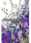 潘朵拉之心(18)