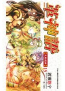 革神語~天啟劍神~(15)