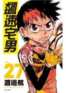 飆速宅男(27)
