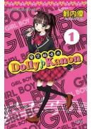 Dolly ♪ Kanon~變裝輪唱曲~(01)