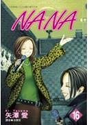 NANA(16)
