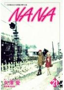 NANA(21)