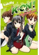 K-ON!輕音部highschool特裝版(全)