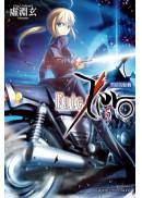 Fate/Zero(05) 黑暗的胎動