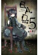 B.A.D.事件簿(5):繭墨嘲笑貓的狂言