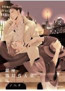 銀座霓幻夜天堂(全)