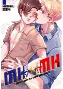 MH★MH-美式獨佔(03)