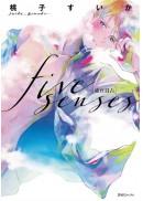 five senses 感官侵占(全)