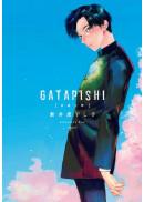 GATAPISHI 狹縫之聲(全)