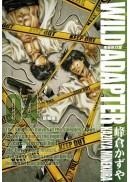 疾暴執行部WILD ADAPTER[新裝版](04)