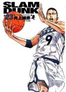 灌籃高手 完全版 23