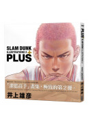 PLUS / SLAM DUNK ILLUSTRATIONS 2(全)【灌籃高手畫集 第2冊】
