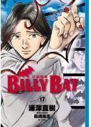 BILLY BAT比利蝙蝠(17)