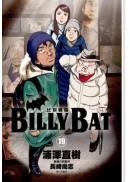 BILLY BAT比利蝙蝠(19)