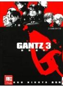 GANTZ殺戮都市(3)