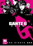 GANTZ殺戮都市(6)