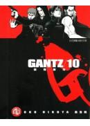 GANTZ殺戮都市(10)