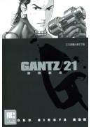 GANTZ殺戮都市(21)