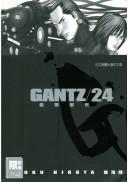 GANTZ殺戮都市(24)