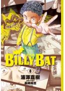 BILLY BAT比利蝙蝠(08)