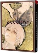 東京喰種【ZAKKI:re】(全)