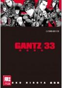 GANTZ殺戮都市 33