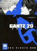 GANTZ殺戮都市 20.