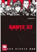 GANTZ殺戮都市 32.