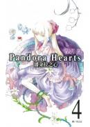 潘朵拉之心(04)