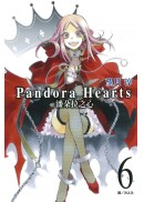 潘朵拉之心(06)