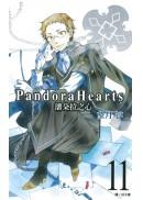 潘朵拉之心(11)