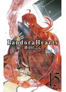 潘朵拉之心(15)