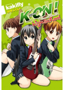K-ON!輕音部high school(全)