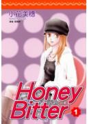 苦澀的甜蜜 1. Honey Bitter