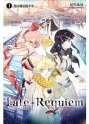 Fate/Requiem(01)