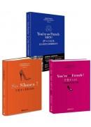 巴黎的時尚秘密(3冊)