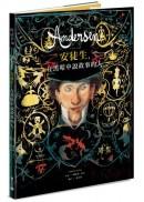 Andersen安徒生,在黑暗中說故事的人